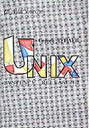 UNIX SYSTEM V. Release 4.2. Общее руководство