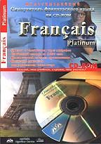 Francais Platinum. Мультимедийный самоучитель французского языка (описание + CD-ROM)