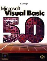 Microsoft Visual Basic 5. 0