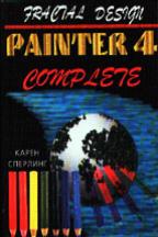 Fractal Design Painter 4 Complete