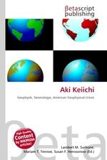 Aki Keiichi