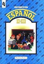 Espanol - 2-3. Испанский язык. 2-3 классы