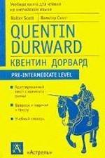 Quentin Durward / Квентин Дорвард