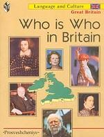 Who is Who in Britain