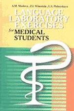 Language Laboratory Exercises for Medical Students. Лабораторные работы по английскому для медицинских вузов. Часть 2