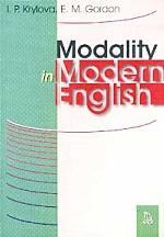 Modality in Modern English