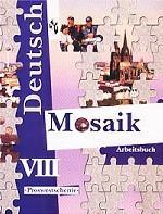 Deutsch Mosaik-VIII. ArbeitStudent`s Bookuch