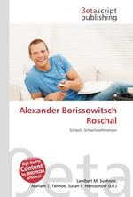 Alexander Borissowitsch Roschal