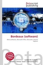 Bordeaux (software)