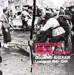 Неизвестная блокада. Ленинград 1941-1944 / Disguised blockade. Leningrad 1941-1944