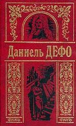 Собрание сочинений. В 3-х томах. Том 3