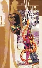 Собрание сочинений в 7 томах. Том 5. Путешествие в Конго. Возвращение с озера Чад