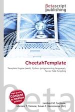 CheetahTemplate