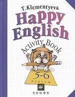 Happy English. Activity Book. Сборник упражнений. 5-6 классы