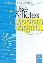 The Use of Articles in Modern English
