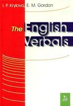 The English Verbals
