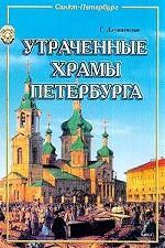 Герб,гимн и флаг России