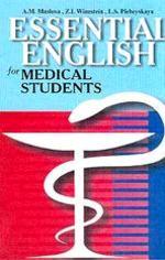 Учебник английского языка для медицинских вузов