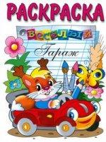 """Автомобили """"Honda Accord/Prelude"""". Выпуск с 1984 по 1995 гг. Бензиновые двигатели: 1,8, 2,0, 2,1, 2,2, 2,3, 2,7 л. Руководство по эксплуатации, ремонту и техническому обслуживанию"""