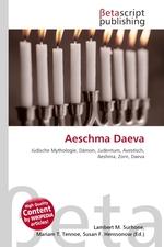 Aeschma Daeva