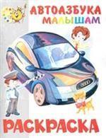 Audi-80-90. Выпуск 1986-1994 г. Руководство по ремонту и техническому обслуживанию + цветные элекросхемы