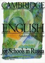 Cambridge English for Schools in Russia. Уровень 2