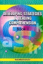Развитие навыков смыслового понимания письменного текста. Book 1