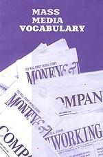 Mass Media Vocabulary: учебно-методическое пособие по общественно-политической лексике