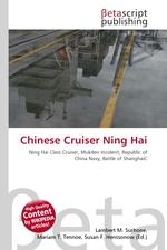 Chinese Cruiser Ning Hai