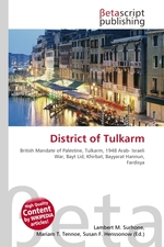 District of Tulkarm