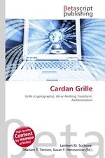Cardan Grille