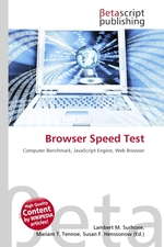 Browser Speed Test