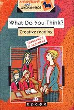 What Do You Think? Creative Reading