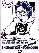 www.Девочка с пирсингом.ru. Стихи и чаты третьего тысячелетия