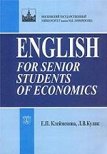English for Senior Students of Economics