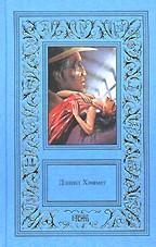 Сочинения в трех томах. Том третий
