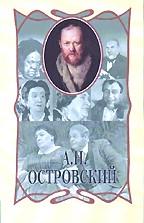 Собрание сочинений в 6 томах. Том первый