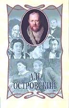 Собрание сочинений в 6 томах. Том четвертый