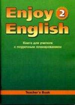Английский язык.3-4 кл.Enjoy English-2.КДУ