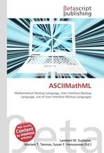 ASCIIMathML