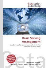 Basic Serving Arrangement