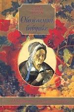 Обожаемой бабушке. Поздравления, пожелания, тосты
