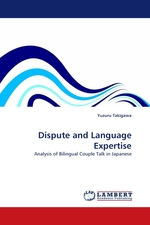 Dispute and Language Expertise. Analysis of Bilingual Couple Talk in Japanese