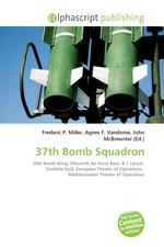 37th Bomb Squadron
