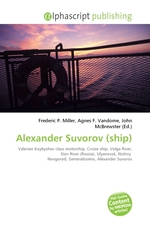 Alexander Suvorov (ship)