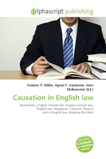 Causation in English law