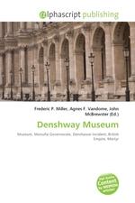 Denshway Museum