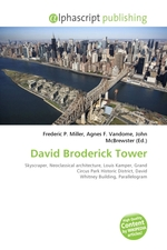 David Broderick Tower