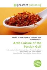 Arab Cuisine of the Persian Gulf