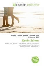 Kevin Schon